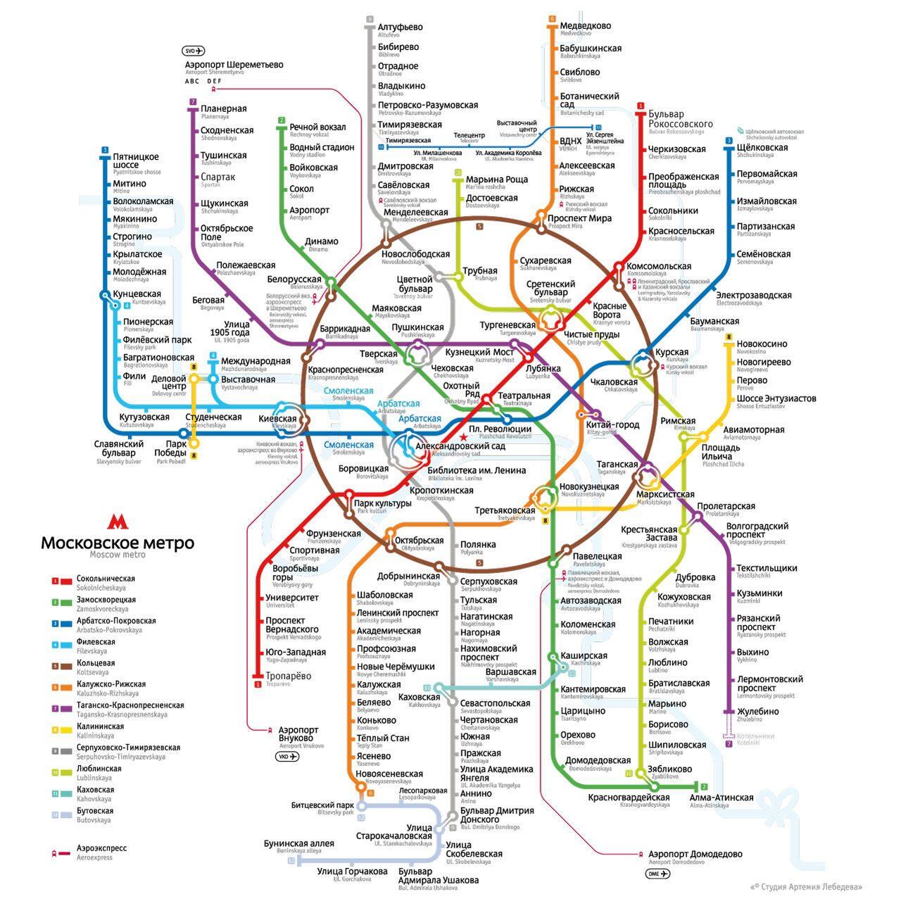 Схема метро москвы 1960