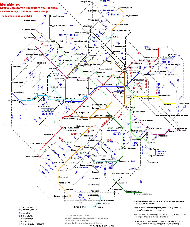 Схема движения автобусов в москве мосгортранс